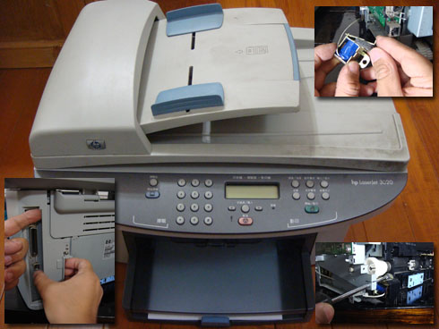 HP Laser Jet 3020維修 多出一張紙篇   HP Laser Jet 3020 Repair  Always One More Paper Out