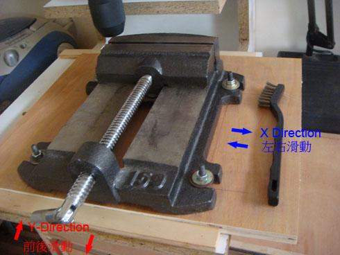 XY-table long stroke drill press2